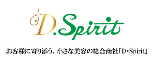 D・Spirit